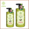 saisi herbal shampoo organic hair shampoo