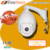 IP66 High Speed 22X Optical Zoom IP Dome Camera 960P Ourdoor PTZ
