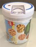wholesale classical round high-end vacuum jar
