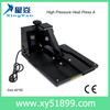 Plain heat press 40*60cm machineA ,heat press machine,heat transfer machine for cloths,heat press,cloths printer