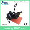 40*60 cm Plain Heat Press Machine A, T-shirt Printing Machine, Heat Transfer Press Machine