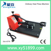 Plain heat press machine A40*60cm,heat press machine,heat transfer machine for cloths,heat press,cloths printer