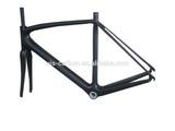Best Carbon Road Bicycle Frame 1050g Super light Carbon Frame