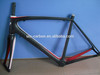 carbon road bike frame 52/54/56/58cm frame+ fork 1set carbon bicycle frame