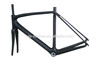 Cheapest !!! China carbon road frame carbon bicycle frame road bike carbon frame