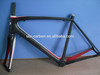 2014 700C carbon road bike frame road race bicycle carbon frame