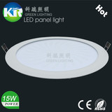 3W 4W 6W 9W 12W 15W 18W 24W Dimmable Led Round Panel Light, Ceiling Round Led Panel Light