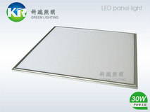 Amstrong ceiling flat ultra thin dimmable LED Panel Light with CE&ROHS