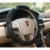 Car steering wheel cover from manufacturer