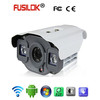 FUSILOK HD 720P Bullet Home IP Security Camera Outdoor Waterproof 2PCS LED LENS