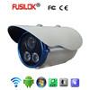 Outdoor Wireless Ip Camera with Buit in Webserver, IR-CUT Ip66 Waterproof Enclosure 65ft Night Vision 4mm Lens