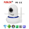 Waterproof 720P Low Cost H.264 P2P WIFI PTZ IP Camera From ShenZhen Manufacturer Free Software Secuirty CCTV Digital Camera