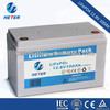 Lithium ion battery pack 12V100Ah
