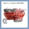 ZLYJ280 Gearbox for extruder machine