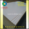 Melamine plywood/laminated plywood/ plywood with melamine/melamine block board