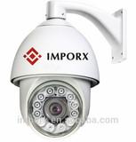 7INCH 150M IR PTZ Meduim Speed Dome Camera