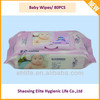 Baby wet wipes 40/60/ 80 counts enriched with Vitamin E and Aloe Vera