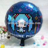 promotional helium balloons for concert