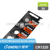 high capacity button cell battery CR1220/ml1220 battery
