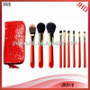 9pcs High quality cosmetic brush set