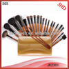 23pcs Professional cosmetic brushes