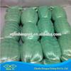 Catch Fish Net Cheap Nylon Monofilament Fishing Net