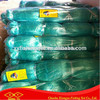 A010 Fishing Trammel Net Wholesale Monofilament Fishing Net