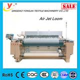 330cm yongjia weaving machine water jet machine price