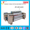 340cm yongjia weaving machine water jet machine price