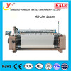 350cm yongjia weaving machine water jet machine price