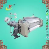 210cm air and water jet loom/water jet loom 408/silk weaving machine