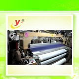 190cm silk fabric weaving machines/textile machine water jet loom spare parts