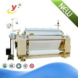 210cm shedding water jet loom/high-speed heavy water jet loom products