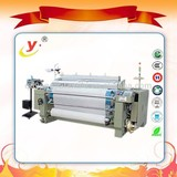 210cm high speed water jet loom manufacture in china