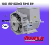 WERNA three phase 240v to three phase 380v generator set price6.5KW