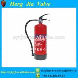 4KG ABC type fire extinguisher