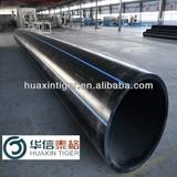 Large diameter plastic pipe, High destiny PE pipe
