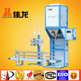 DCS-100A3 25-100KG packaging machine for rice/sugar/bean ect.