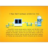 Vacuum shape packing machine DZX-6 for 1-10KG granule materials.