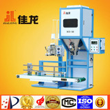 2014 New style DCS-50A3 Rice Packaging Machine