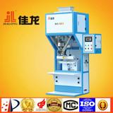DCS-5S3A Grain Sugar Rice Packaging machine 0.5-5kg semi auto