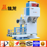 DCS-50K6 high speed double scale rice sugar Packaging Plant