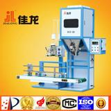 DCS-50A3 Rice,Sugar,Bean,Grain,Granule Packing Machine