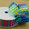 China hot stamping machine ribbon
