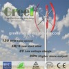 1KW Wind VAWT Generator for sale ,Alternative Energy Generators