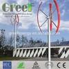 Wind 1KW Vertical Axis Generator,Alternative Energy Generators