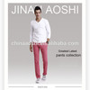 satin slim fit cotton blend chinos trousers