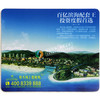 EN71 passed mouse pad,promotion mouse pad,sublimation mouse pad