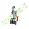 FBY-D Series of Single-columm Hydraulic Press Machine