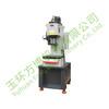 FBY-E Series of Split Type Single-column Hydraulic Press
